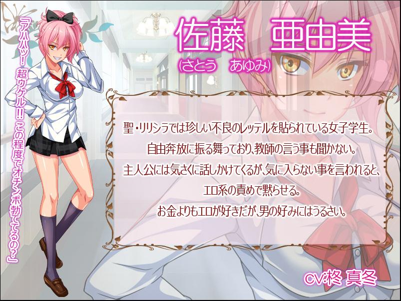 f:id:wasasula:20170201133055p:plain