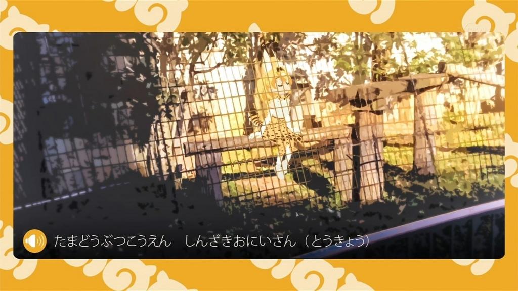 f:id:wasasula:20170206231013j:plain