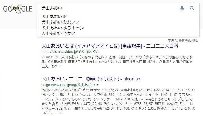 f:id:wasasula:20180212201935j:plain