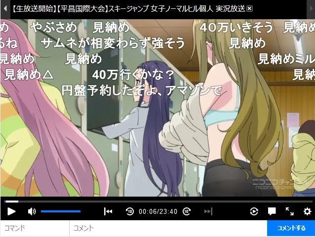 f:id:wasasula:20180212215008j:plain