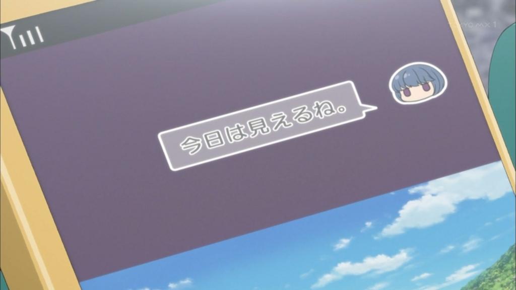 f:id:wasasula:20180326235822j:plain