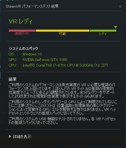 f:id:wasasula:20180506114634p:plain