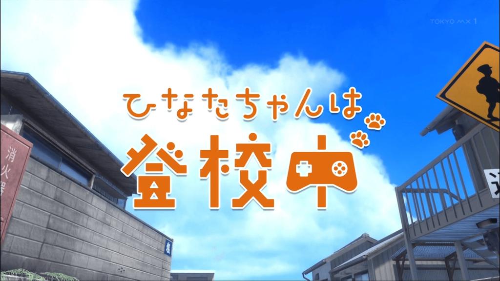 f:id:wasasula:20190124213616p:plain