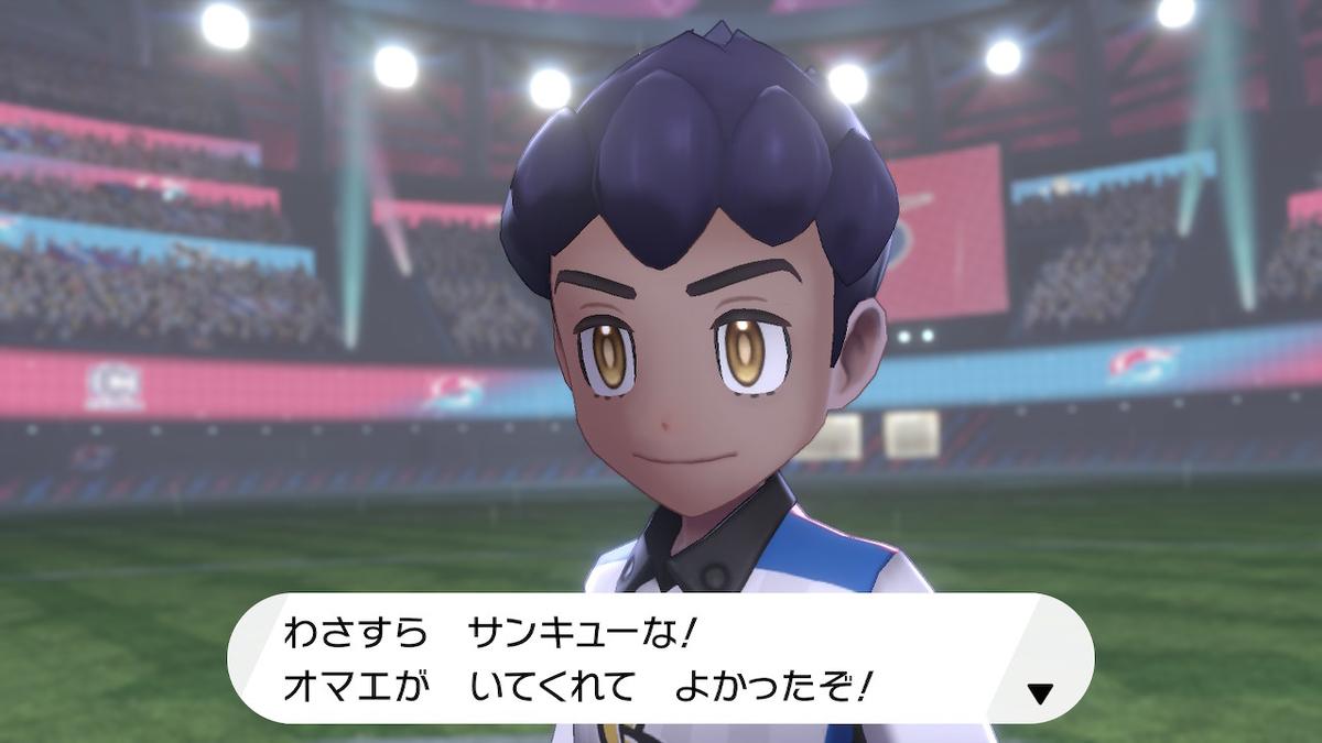 f:id:wasasula:20191201160221j:plain