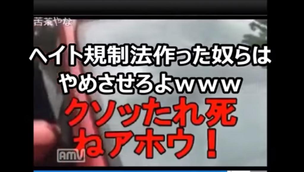 f:id:wasavi0032016:20160824204055j:plain