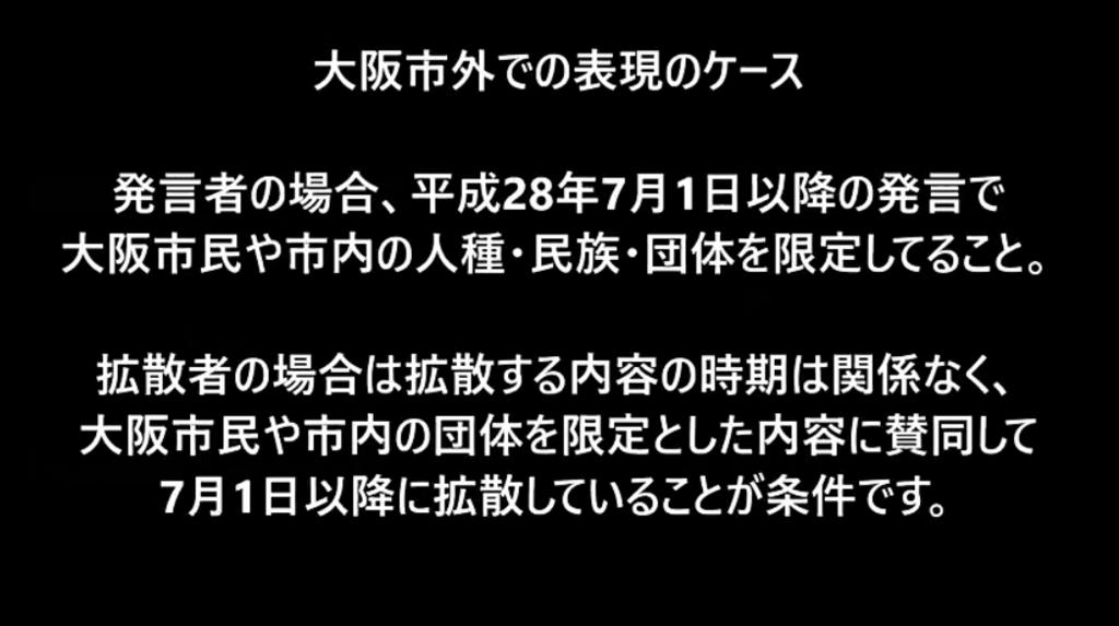 f:id:wasavi0032016:20160830210039j:plain