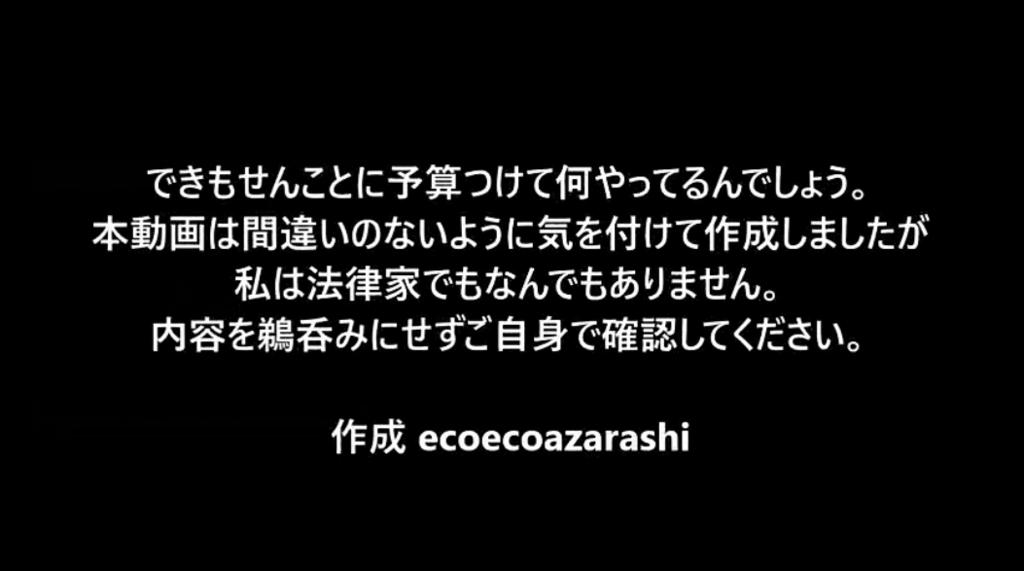 f:id:wasavi0032016:20160830215706j:plain