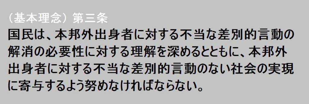 f:id:wasavi0032016:20160908022512j:plain