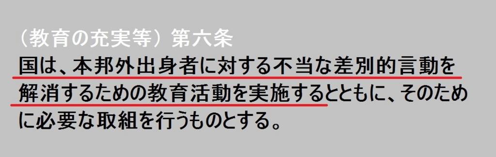 f:id:wasavi0032016:20160908165408j:plain