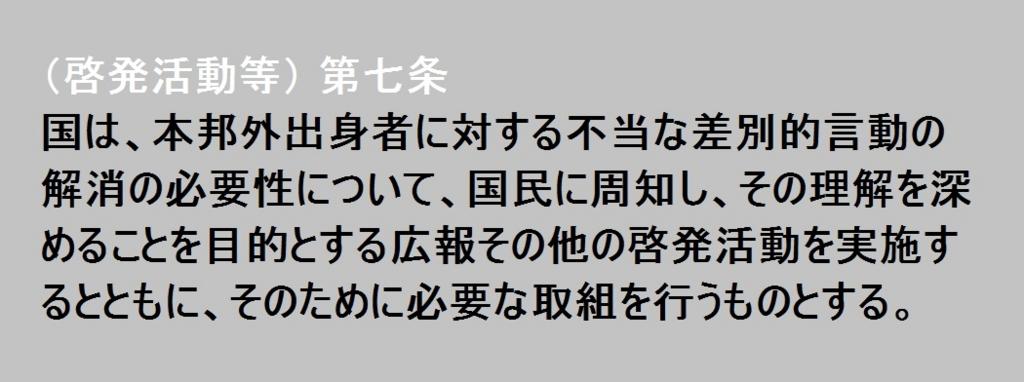 f:id:wasavi0032016:20160908165441j:plain