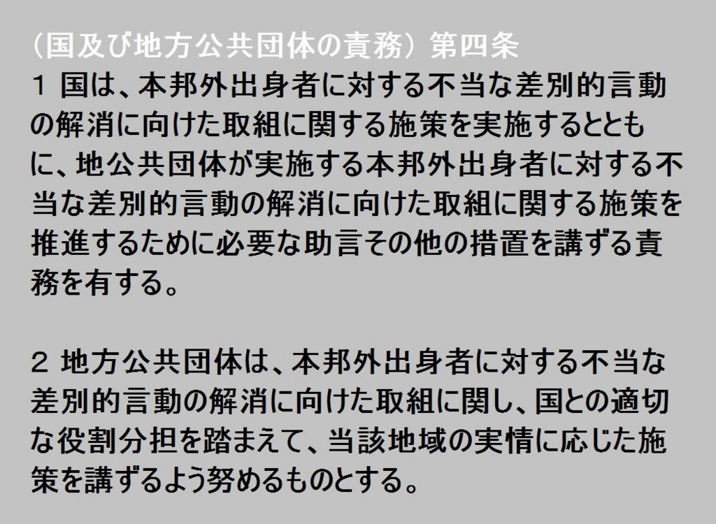 f:id:wasavi0032016:20160908184527j:plain