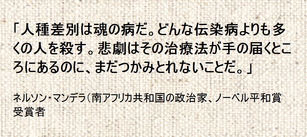 f:id:wasavi0032016:20160910014542j:plain
