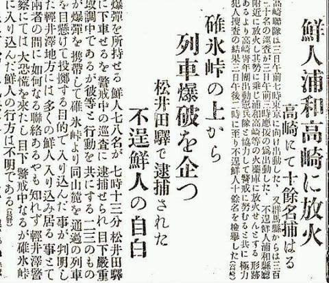 f:id:wasavi0032016:20160911210738j:plain