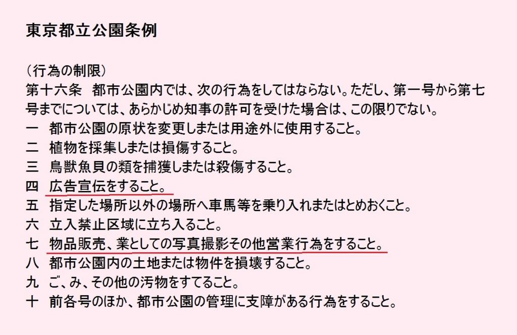 f:id:wasavi0032016:20160915111908j:plain