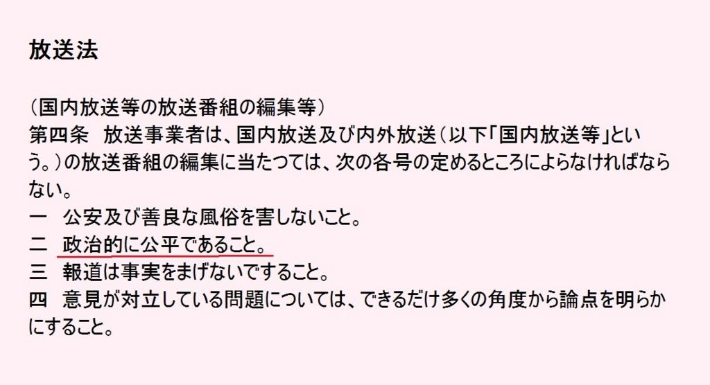 f:id:wasavi0032016:20160915113404j:plain