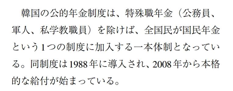 f:id:wasavi0032016:20160920205332j:plain