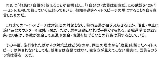 f:id:wasavi0032016:20160925163026j:plain