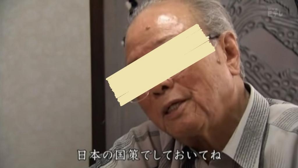 f:id:wasavi0032016:20160927211322j:plain