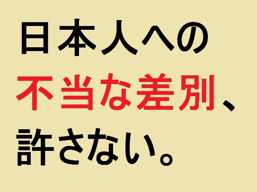 f:id:wasavi0032016:20161001193318j:plain