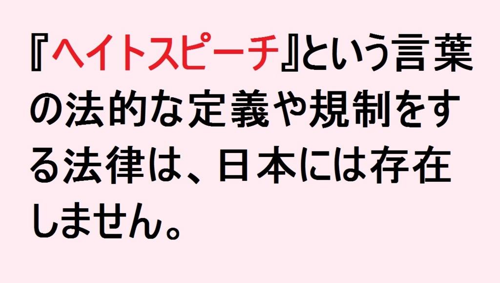 f:id:wasavi0032016:20161003212733j:plain