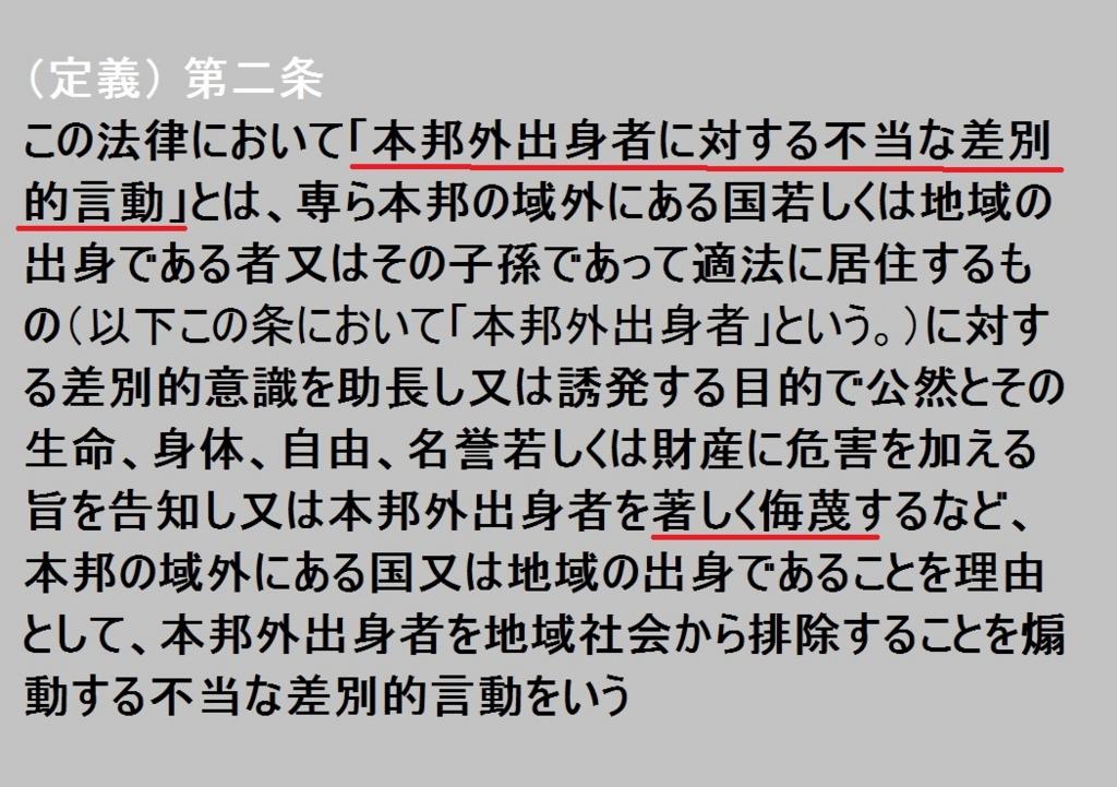 f:id:wasavi0032016:20161004000118j:plain