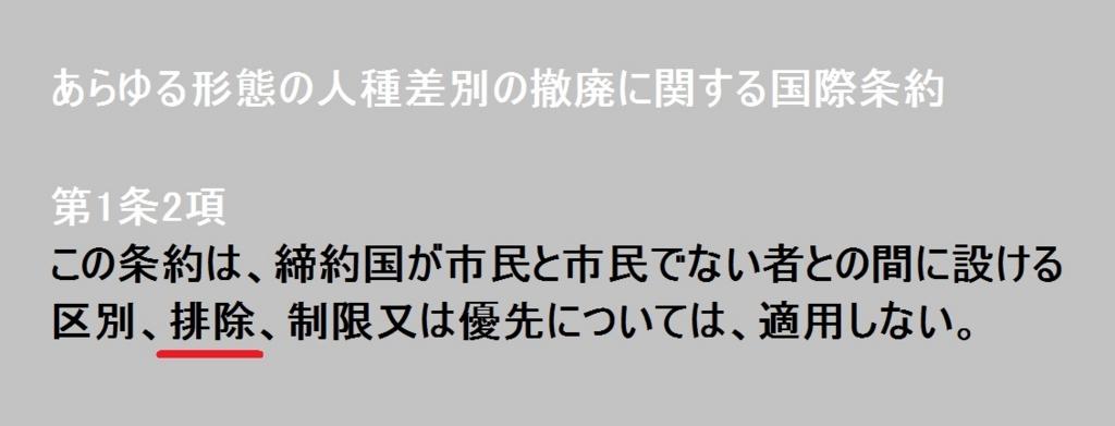 f:id:wasavi0032016:20161005230947j:plain
