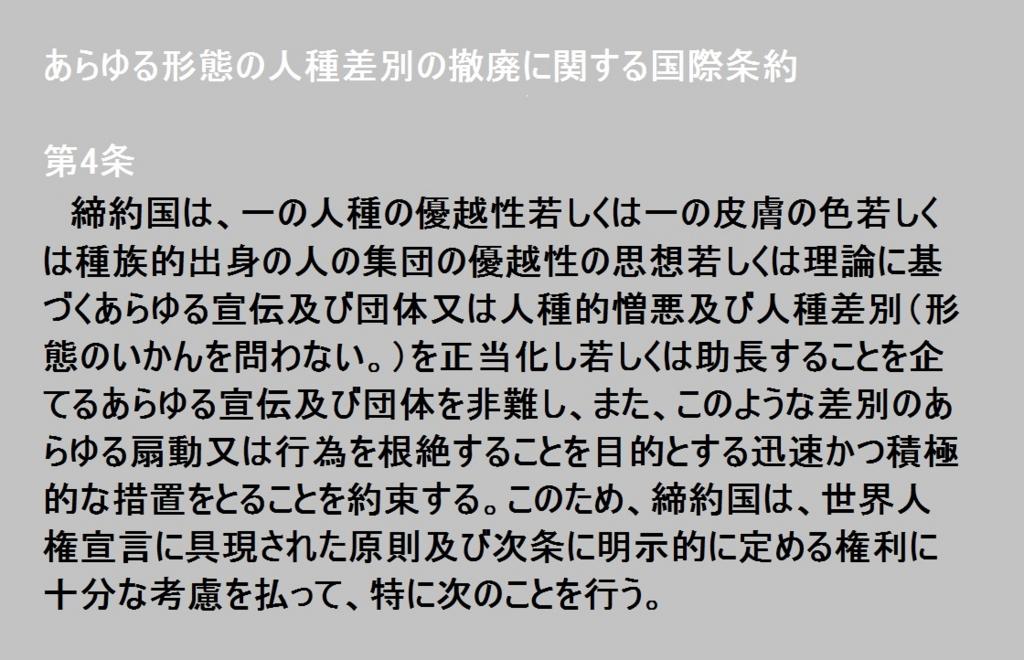 f:id:wasavi0032016:20161006000613j:plain