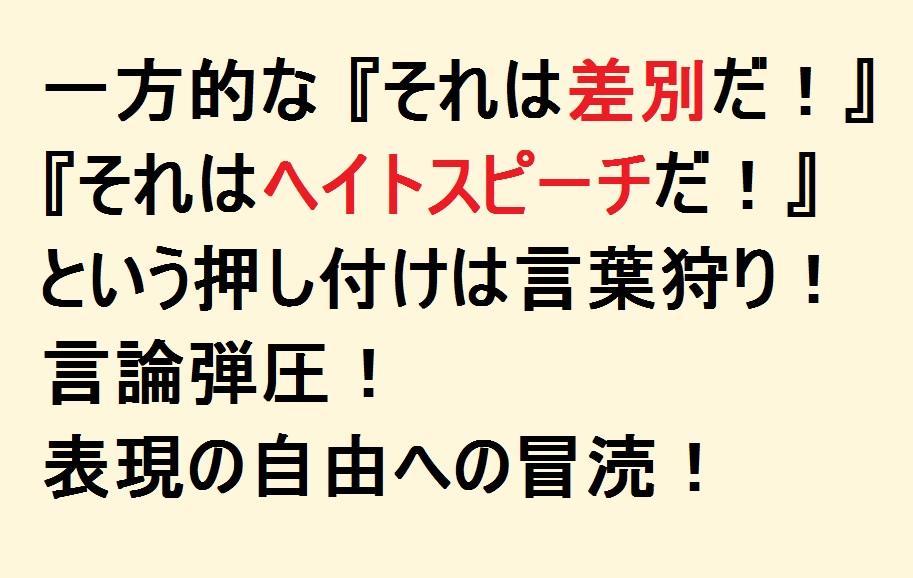 f:id:wasavi0032016:20161010142343j:plain