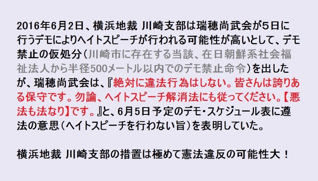 f:id:wasavi0032016:20161013064518j:plain