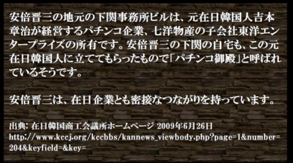 f:id:wasavi0032016:20161014093518j:plain
