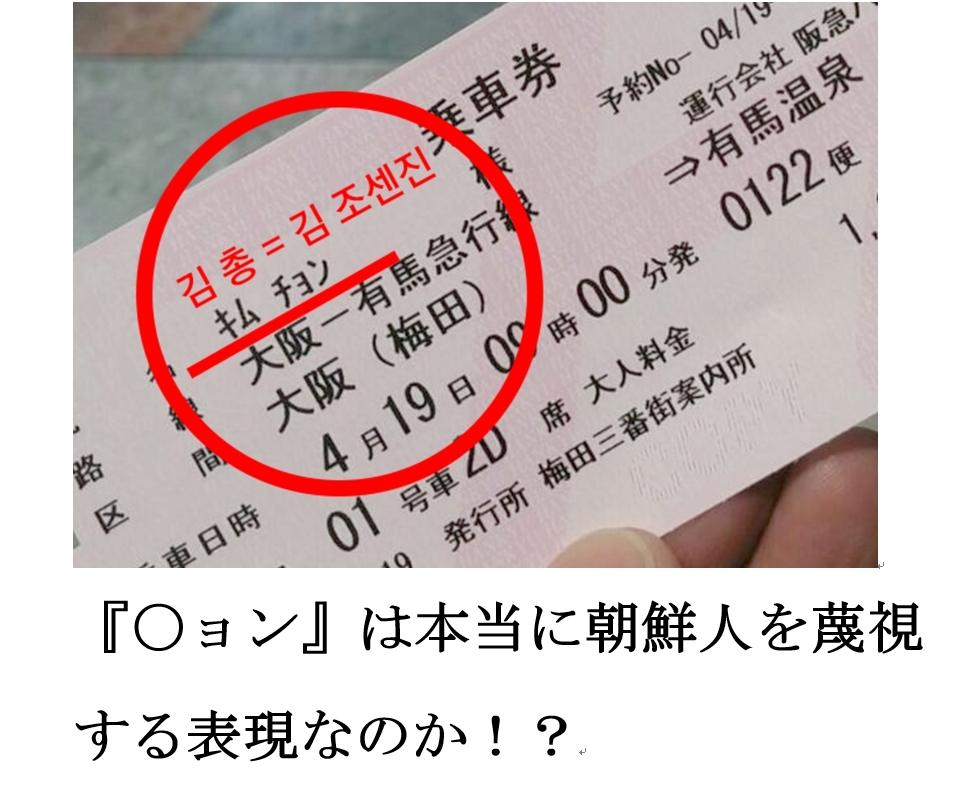 f:id:wasavi0032016:20161019054342j:plain