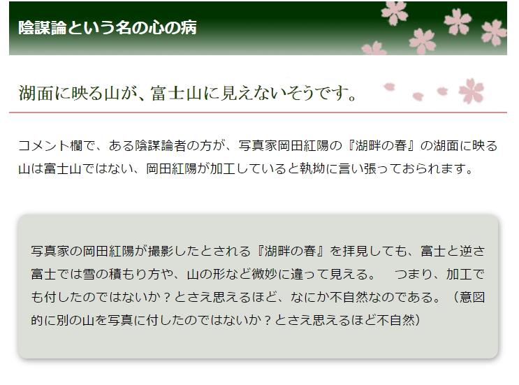 f:id:wasavi0032016:20170227034013j:plain