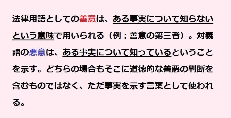 f:id:wasavi0032016:20170227234530j:plain