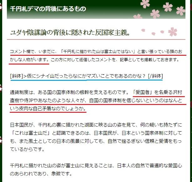 f:id:wasavi0032016:20170302170050j:plain
