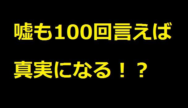 f:id:wasavi0032016:20170304083033j:plain