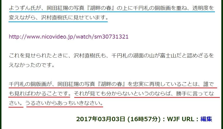 f:id:wasavi0032016:20170304085403j:plain