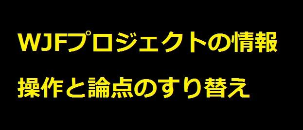 f:id:wasavi0032016:20170305002206j:plain