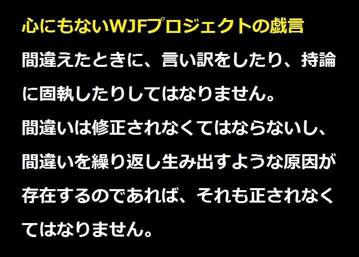 f:id:wasavi0032016:20170305173715j:plain
