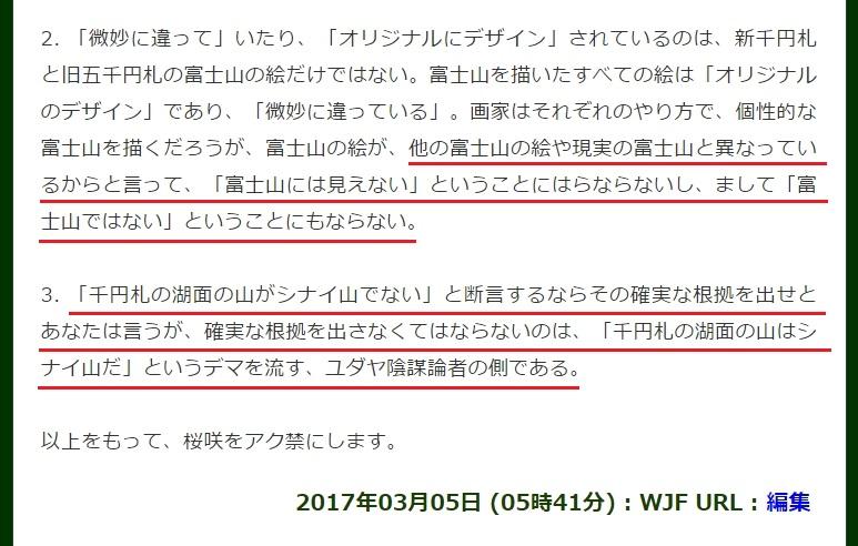 f:id:wasavi0032016:20170305201803j:plain