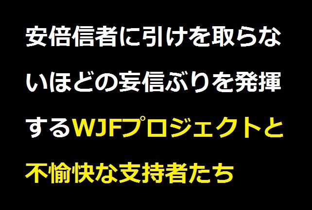 f:id:wasavi0032016:20170306160151j:plain