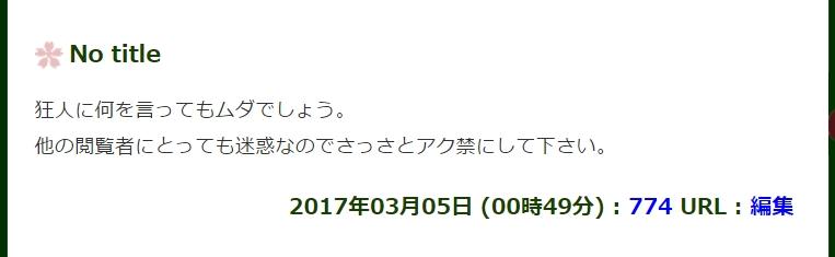 f:id:wasavi0032016:20170306202526j:plain