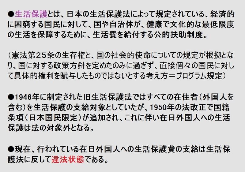 f:id:wasavi0032016:20170322190237j:plain