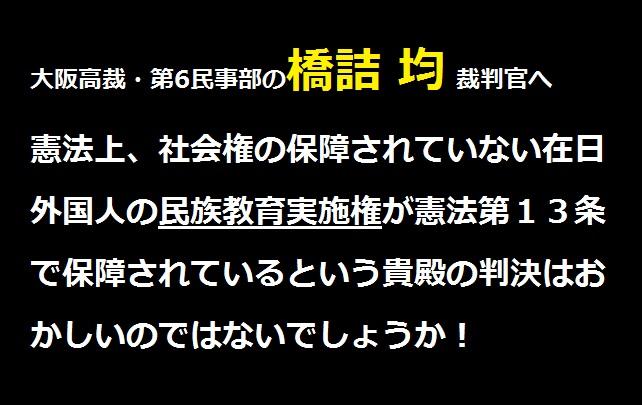 f:id:wasavi0032016:20170326091030j:plain