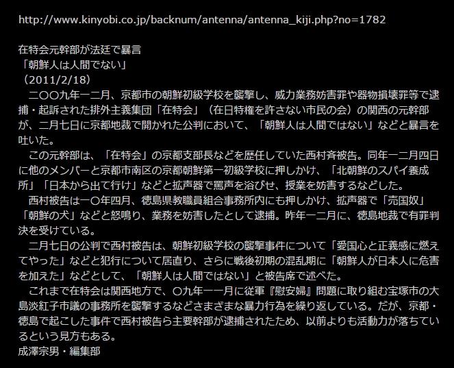 f:id:wasavi0032016:20170327173523j:plain
