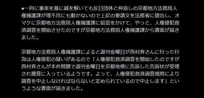 f:id:wasavi0032016:20170327190807j:plain