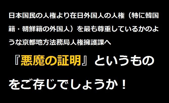 f:id:wasavi0032016:20170327194700j:plain
