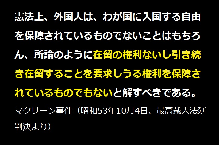 f:id:wasavi0032016:20170416183101j:plain