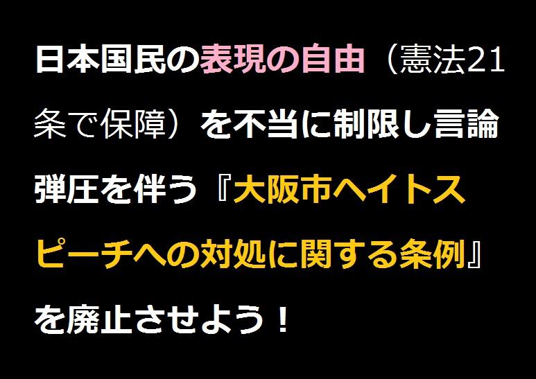 f:id:wasavi0032016:20170421180558j:plain
