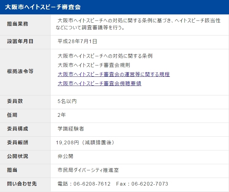 f:id:wasavi0032016:20170421213757j:plain
