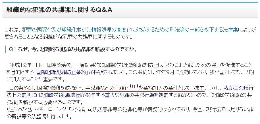 f:id:wasavi0032016:20170502181934j:plain